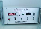 株钨钴磁测量仪