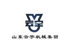 株钨合作伙伴-山东云宇机械集团